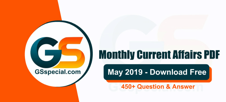 450+ Monthly GK & Current Affairs Question & Answer May 2019 (English) – Download Free PDF