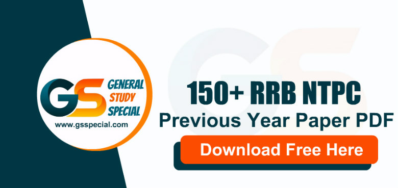 150+ RRB NTPC Previous Year Paper PDF (Hindi/Eng) : Download Free Here