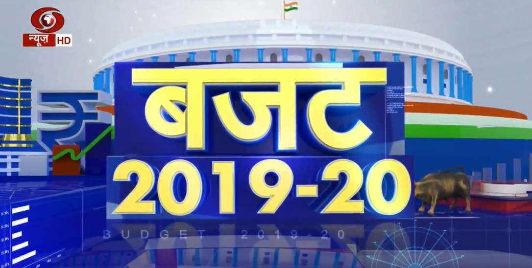 Highlights of India's Union Budget 2019-20