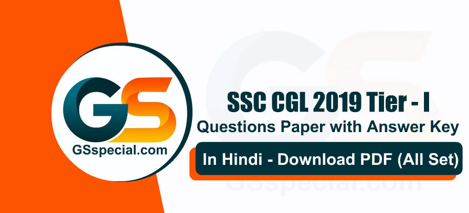 SSC CGL 2019 Tier - 1 Question Papers PDF in Hindi - Download (All Shifts)